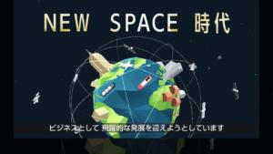 東京海上アセットマネジメント株式会社様