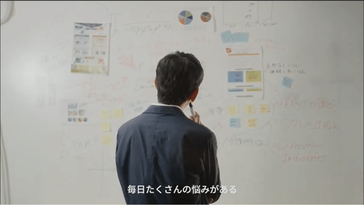 軽減税率キャンペーン動画