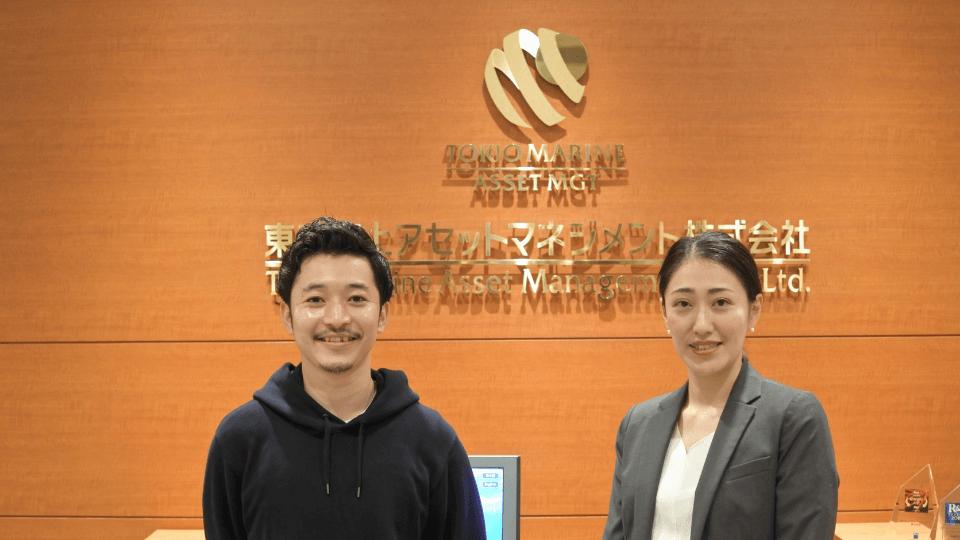 東京海上アセットマネジメント株式会社
