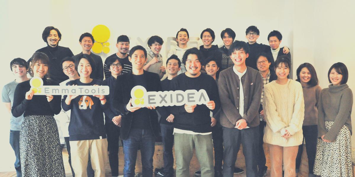 EXIDEAのメンバー