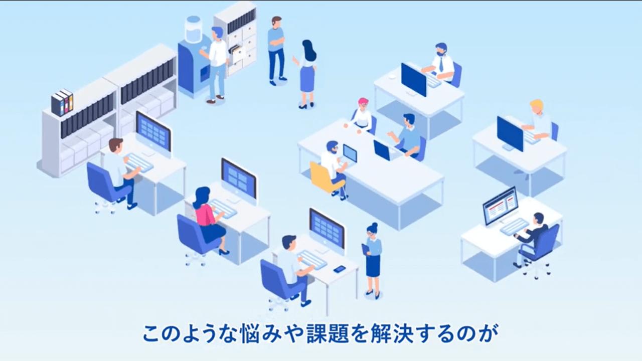 株式会社石川コンピュータ・センター様