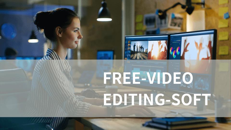 無料で使える動画編集ソフトの紹介