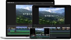 【Mac向け】動画制作無料ソフト iMovie