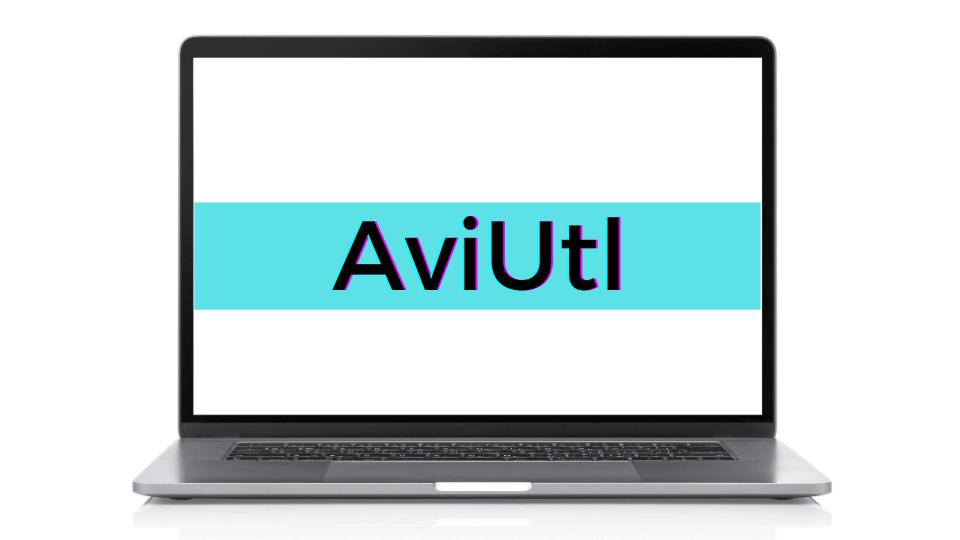 動画制作無料ソフト AviUtl