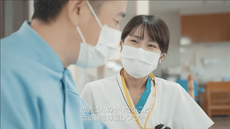 【採用・リクルート動画】社会医療法人祥和会様