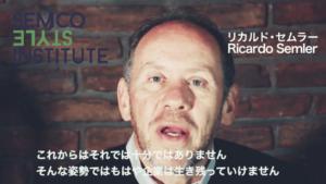 株式会社ENERGIZE様 動画制作実績 サービス紹介動画