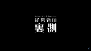 【動画制作実績】freee株式会社Youtubeチャンネル