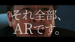 【webcm】cocoar-lessar紹介