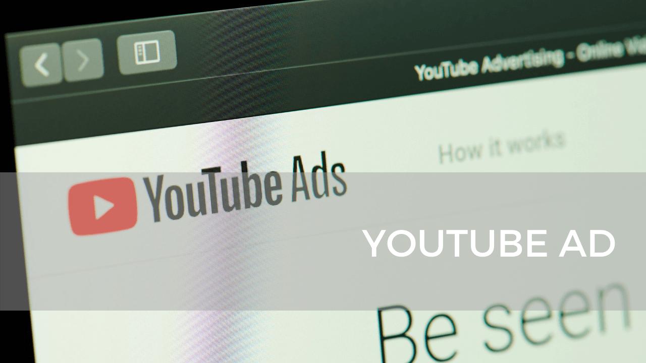 Youtube広告のメリットとは?