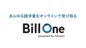 【動画制作実績】Sansan株式会社様 Bill One紹介動画