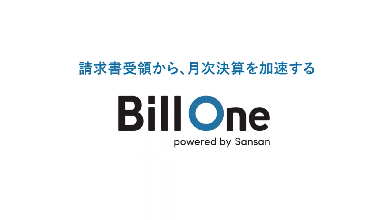 Billone 動画制作実績