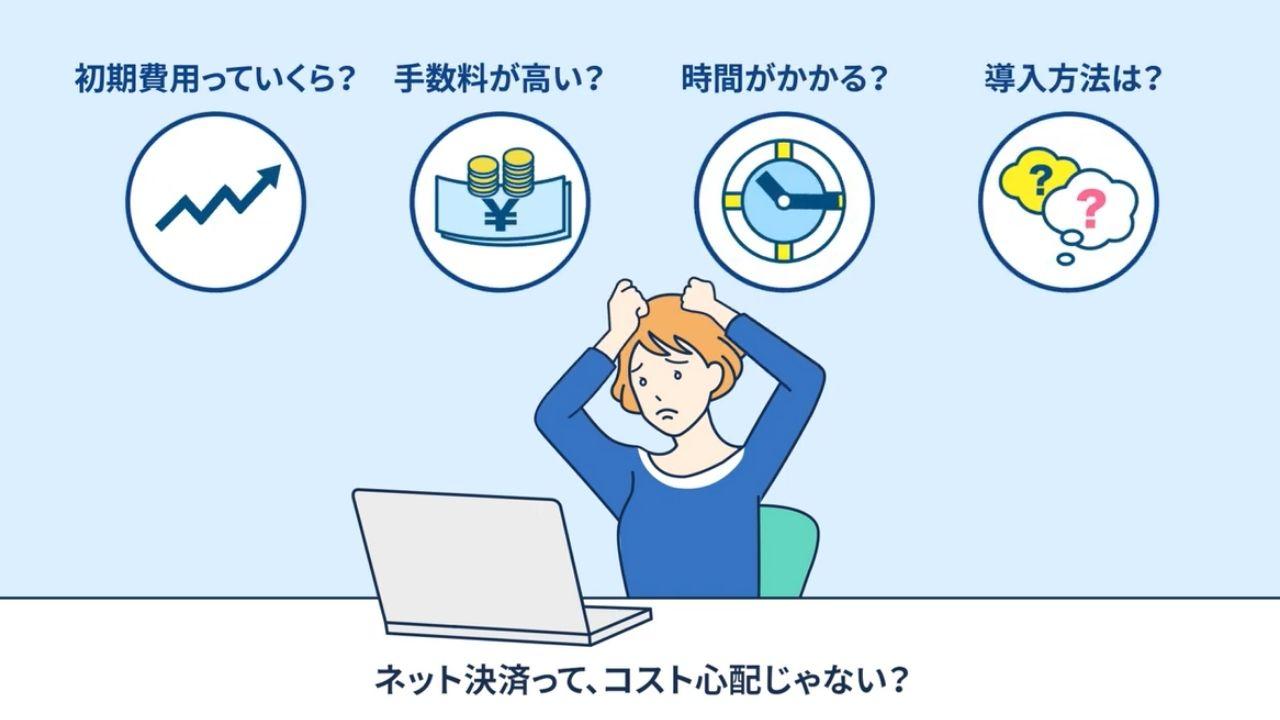 株式会社ゼウス様 サービス紹介