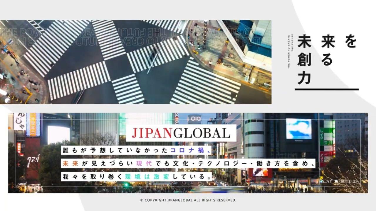 株式会社ジパングローバル